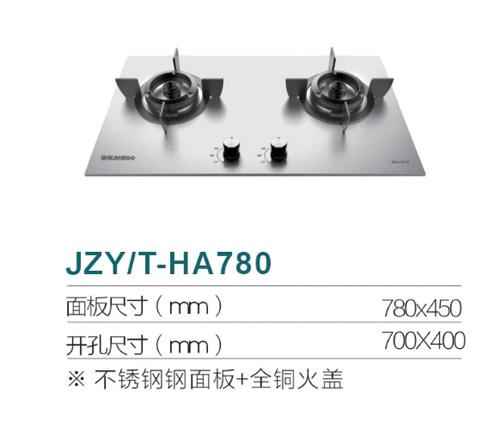JZY/HA780