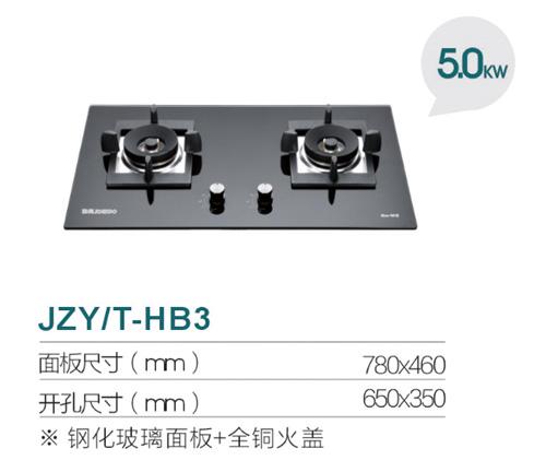 JZY/T-HB3