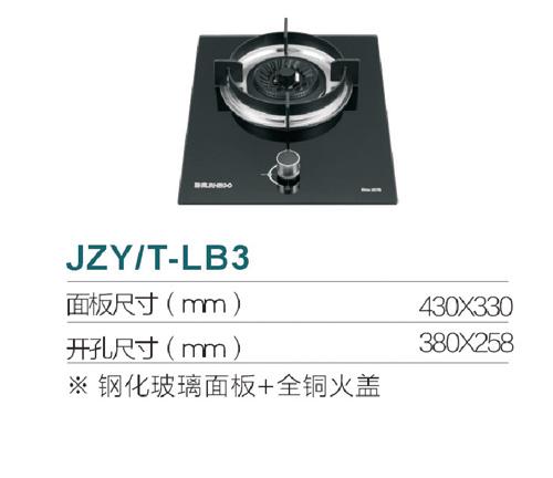 JZY/T-LB3