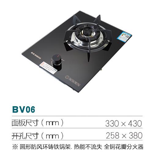 北京BV06
