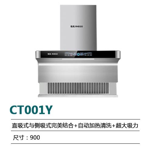 CT001Y