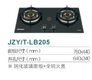 JZY/T-LB205