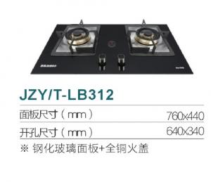 JZY/T-LB312