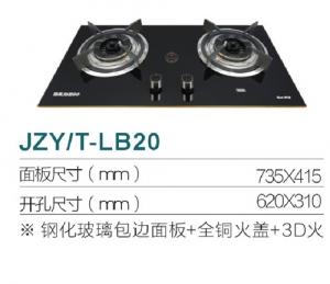 JZY/T-LB20