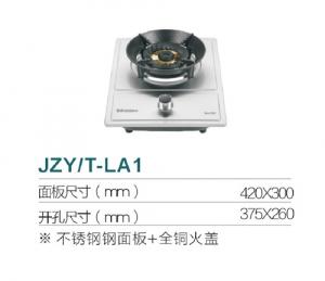 JZY/T-LA1