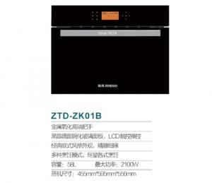 ZTD-ZK01B