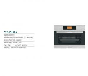 ZTD-ZK02A