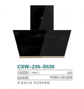 Cxw-235-S530