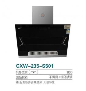 CXW-235-S501
