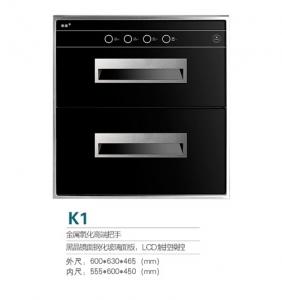 浙江RG-K1