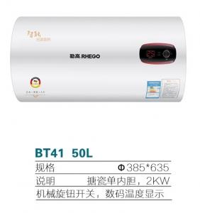 BT41 50L