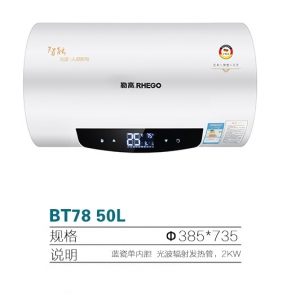 BT78  50L