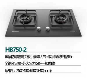 HB750-2